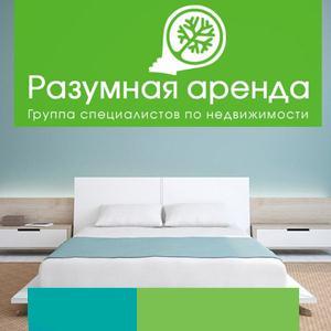 Аренда квартир и офисов Чистоозерного