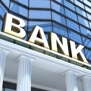 Банки Чистоозерного