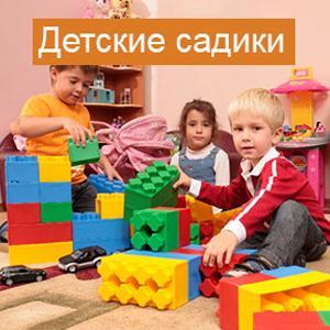 Детские сады Чистоозерного