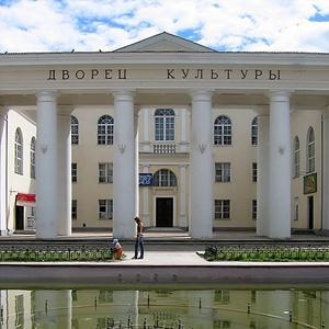 Дворцы и дома культуры Чистоозерного