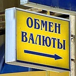 Обмен валют Чистоозерного