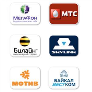 Операторы сотовой связи Чистоозерного