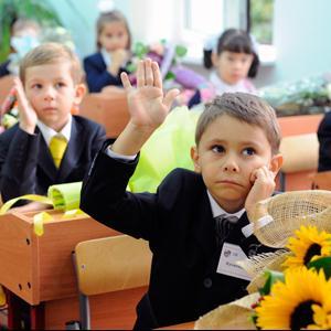 Школы Чистоозерного