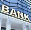 Банки в Чистоозерном