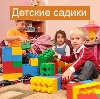 Детские сады в Чистоозерном