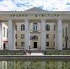 Дворцы и дома культуры в Чистоозерном
