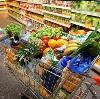 Магазины продуктов в Чистоозерном