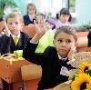 Школы в Чистоозерном